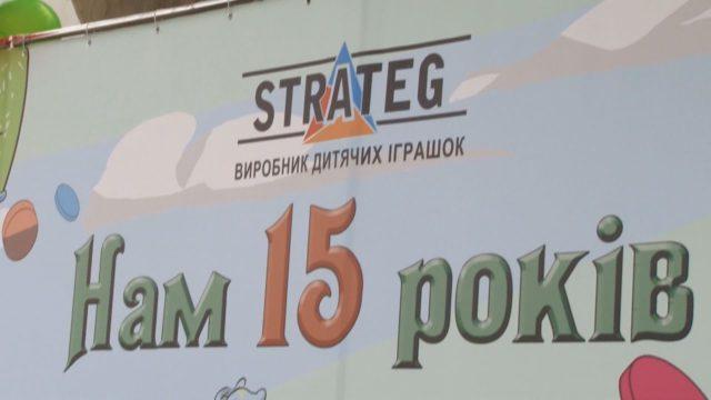 Торговому дому «Стратег» 15 років!