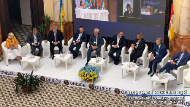 Відкриття конференції «Перспективи розвитку судової експертизи та криміналістики»