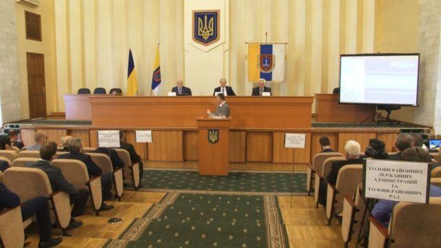 Колегія Одеської ОДА: Питання екології та опалювальний сезон