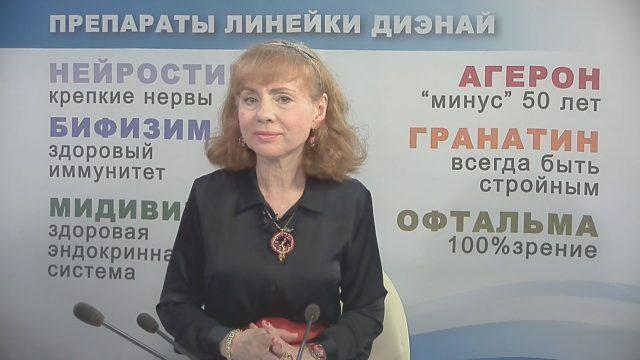 Валентина Говорко / 06 октября 2021