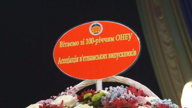 VIVAT UNIVERSITY! В Одесі відзначили 100-річчя ОНЕУ